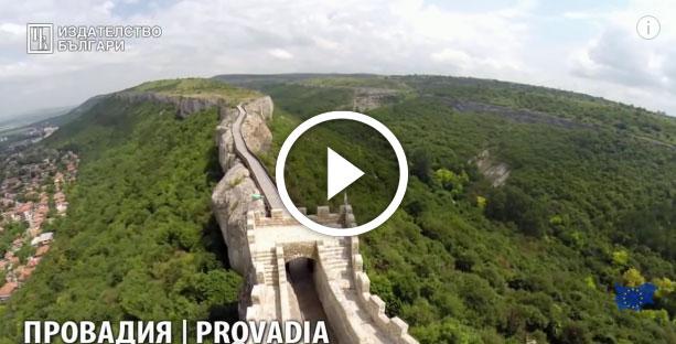 klipove-bulgaria-unikalni